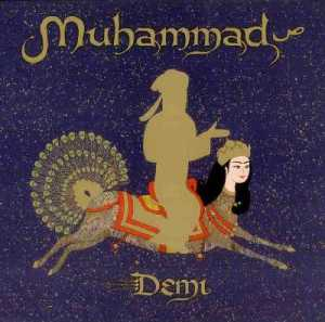 muhammad-cover-pic
