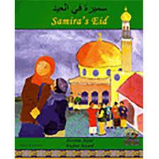 samiras eid