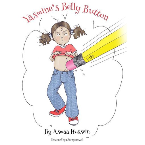 Yasmine's Belly Button