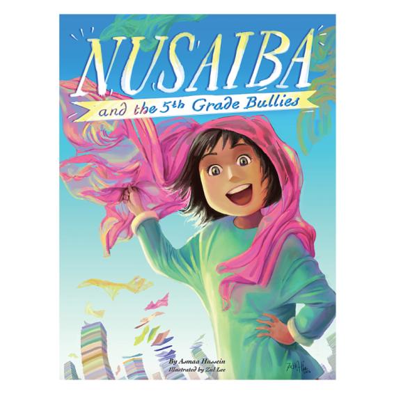 Nusaiba.png