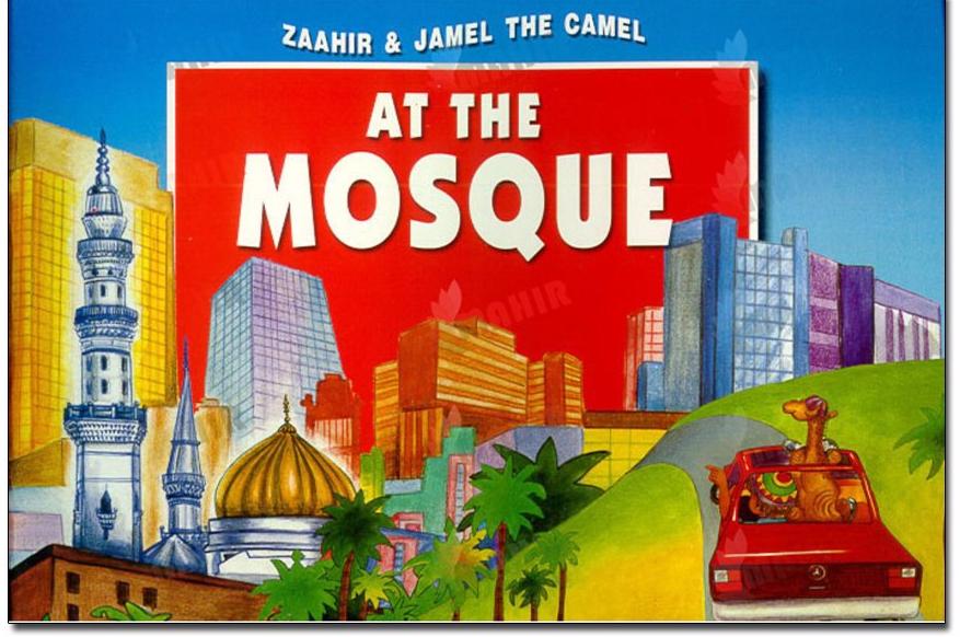 zahir and jamel