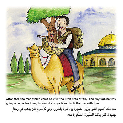 a-little-tree-goes-for-hajj-islamic-story-book-for-muslim-children-in-arb-eng-8252bfb5e194e76cc8e2190c5c691211