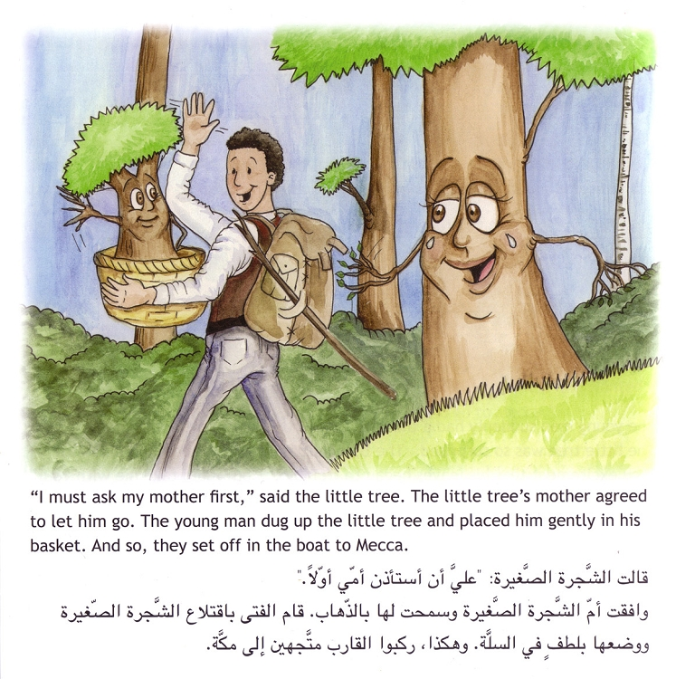 tree1`
