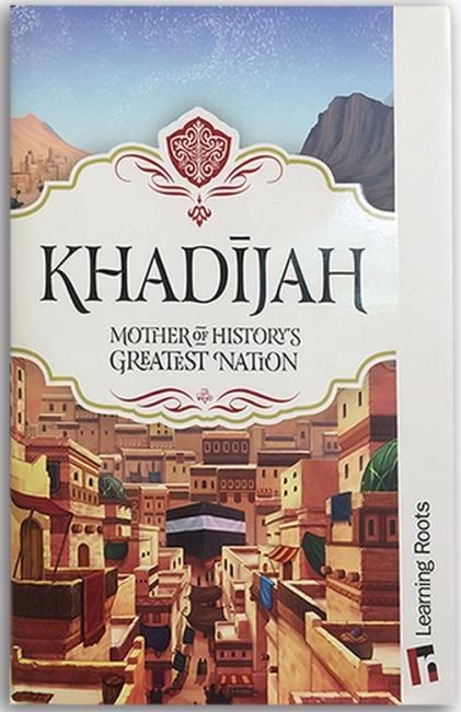 khadijah.jpg