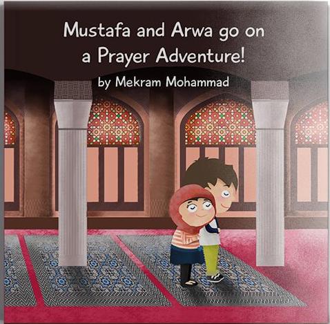 mustafa-and-arwa.jpg