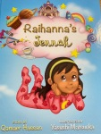 Raihanna's Jennah by Qamaer Hassan illustrated by YasushiMatsuoka