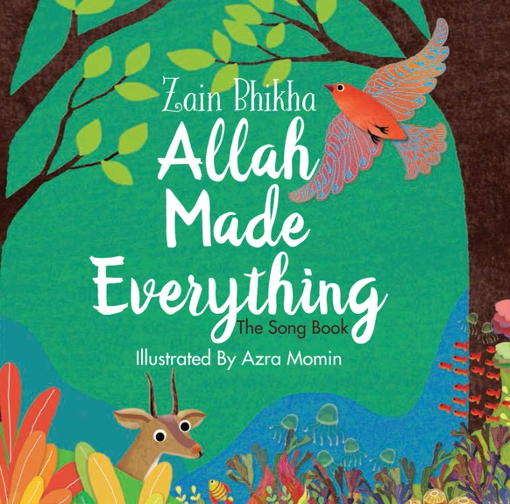 allah made everything.jpg