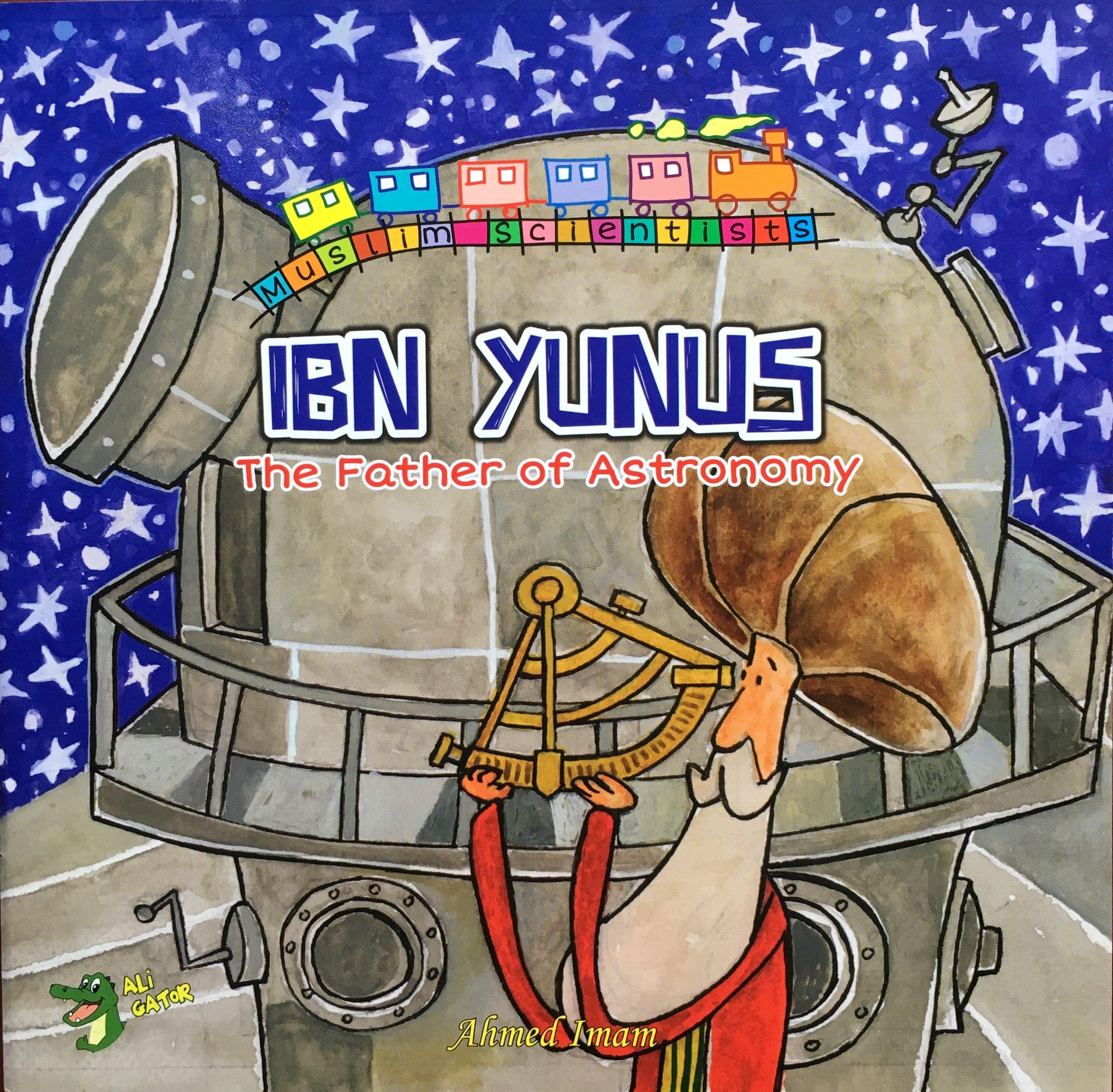 ibn yunus.jpg