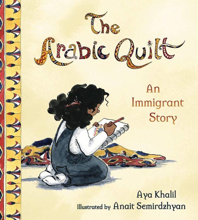 arabic quilt