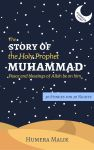 The Story of the Holy Prophet Muhammad (peace and blessings of Allah be on him): Ramadan Classics: 30 Stories for 30 Nights by HumeraMalik